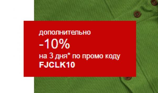Эксклюзивное предложение от Оstriv store