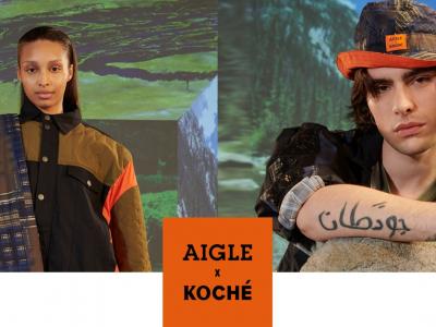 Колаборація брендів AIGLE та KOCHÉ