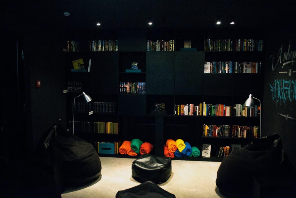 необычный читальный зал bOtaN
