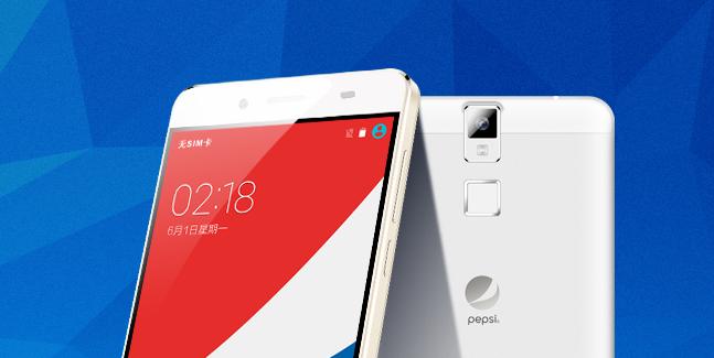 PepsiPhone-647x325