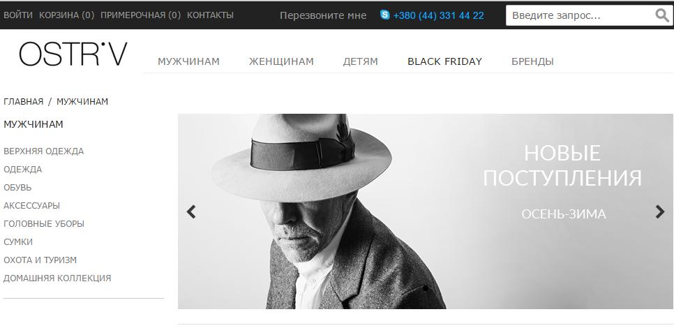 ostriv.ua