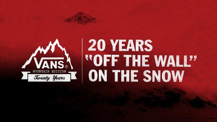 20 летие Vans Snow