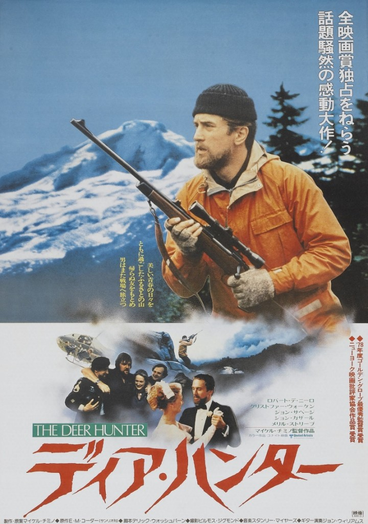 The-Deer-Hunter-5